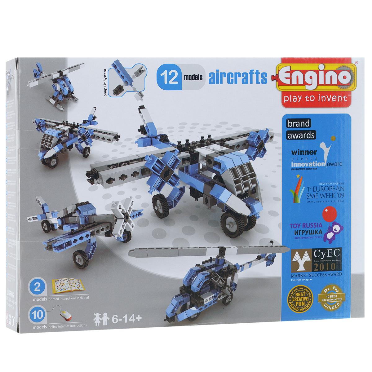 Engino Конструктор Aircrafts PB33 engino конструктор inventor приключения 170 элементов