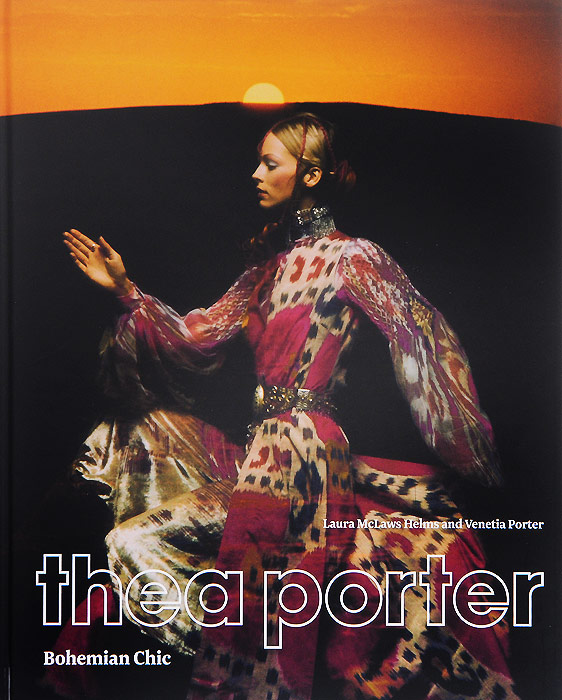 Thea Porter стоимость