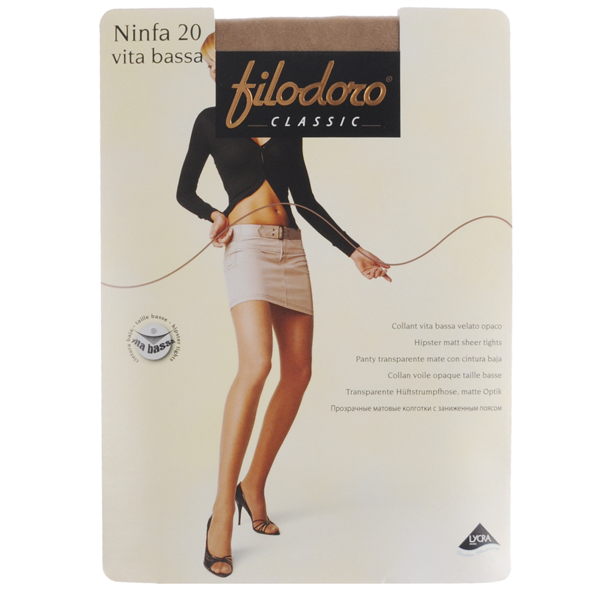 Колготки женские Filodoro Classic Ninfa 20 Vita Bassa, цвет: Tea (легкий загар). C112822FC. Размер 2 (S) колготки omsa nudo vita bassa размер 4 плотность 20 den nero