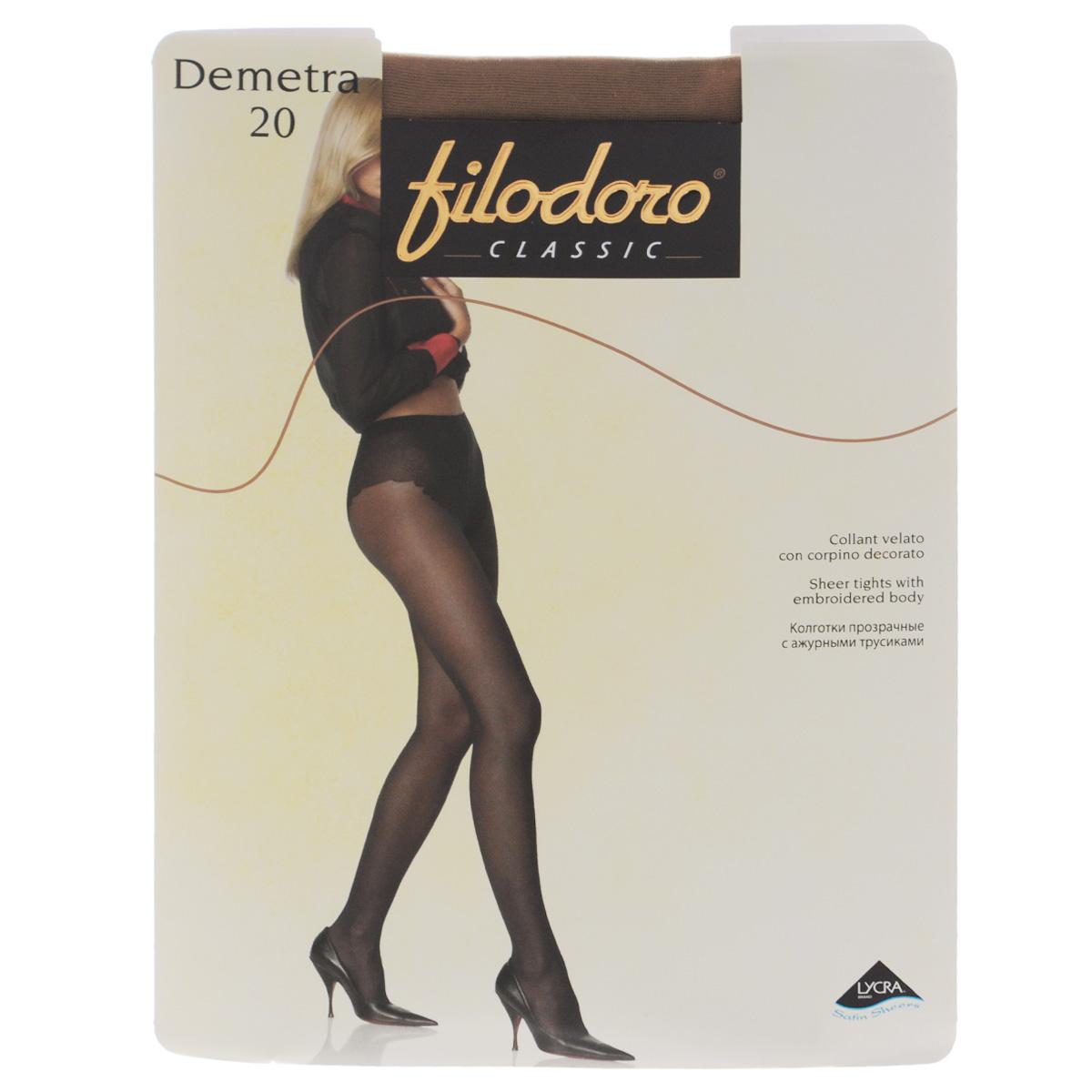 Колготки женские Filodoro Classic Demetra 20, цвет: Playa (телесный). C114066FC. Размер 2 (S) filodoro classic filodoro classic cotton warm grigio melange