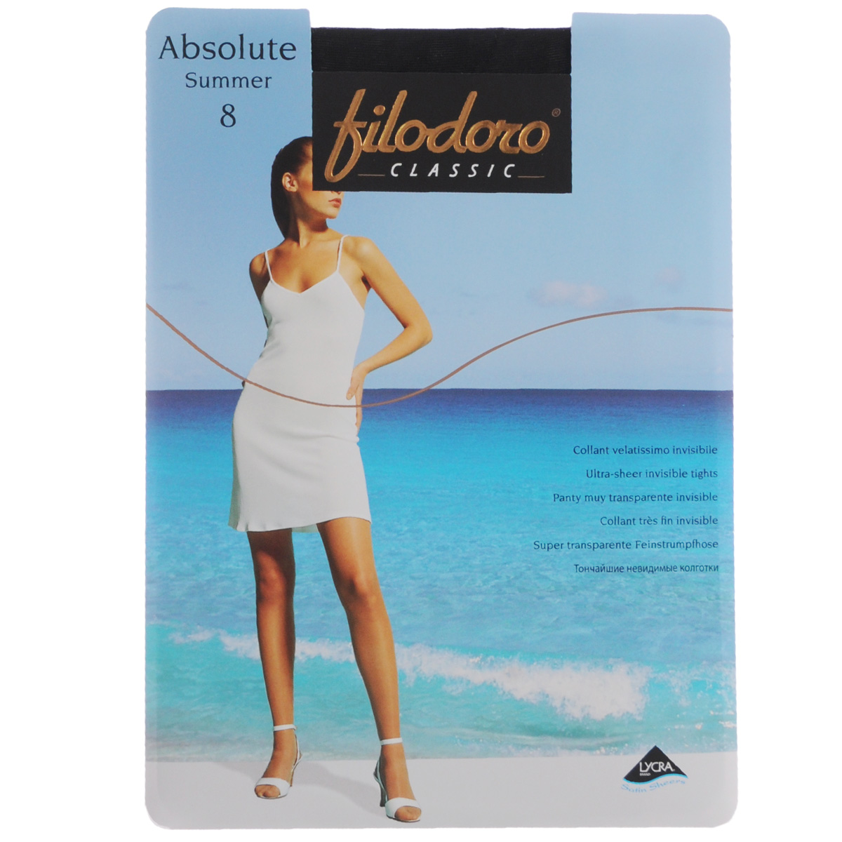 Колготки женские Filodoro Classic Absolute Summer 8, цвет: Nero (черный). C109155FC. Размер 4 (L) колготки filodoro linea размер m плотность 20 den chic nero