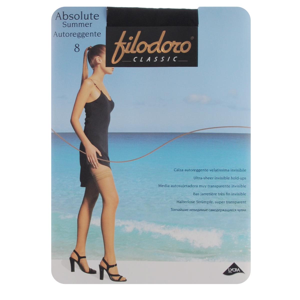 Чулки Filodoro Classic Absolute Summer 8 Autoreggente, цвет: Nero (черный). C109801FC. Размер 4 (L) колготки filodoro ninfa размер 2 плотность 40 den vita bassa playa