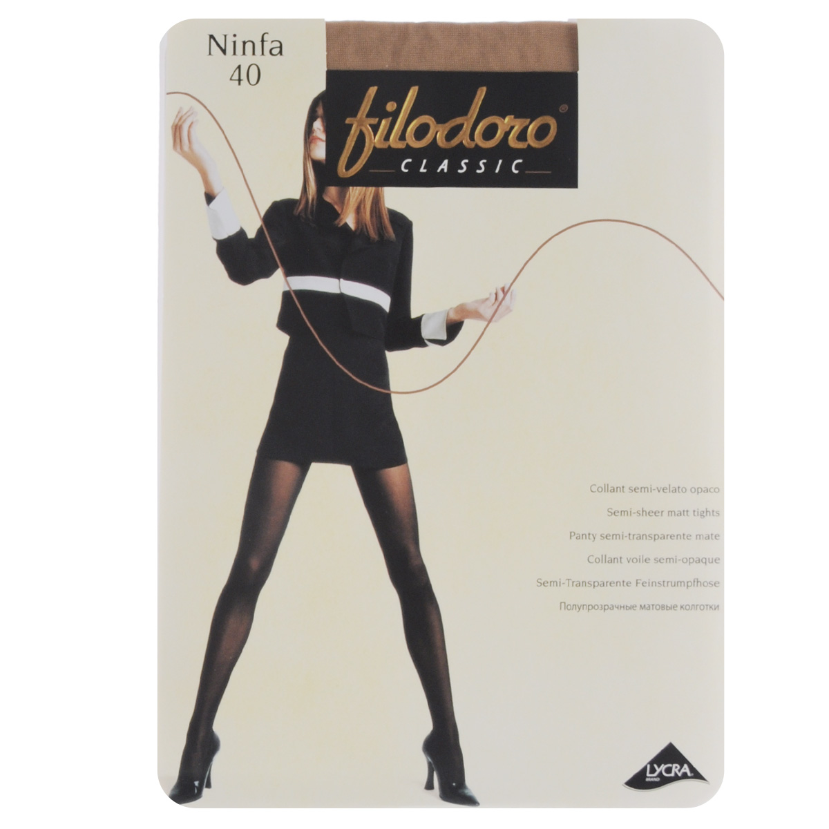 Колготки женские Filodoro Classic Ninfa 40, цвет: Cognac (загар). C115059FC. Размер 5 (Maxi-XL) колготки женские filodoro classic ninfa 20 цвет nero черный c109172fc размер 2 s