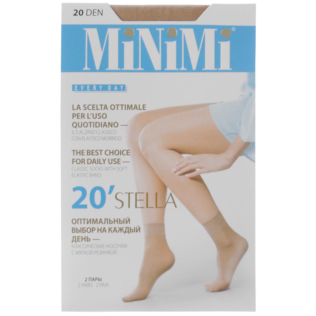 Носки женские Minimi Stella 20, 2 пары, цвет: Caramello (карамельный). Размер универсальныйSTELLA 20Классические матовые носки Minimi Stella с комфортной резинкой и укрепленным мыском. В комплект входят 2 пары. Плотность: 20 den.