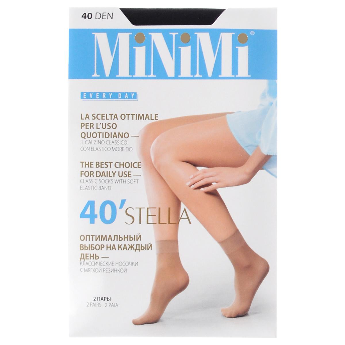 Носки женские Minimi Stella 40, 2 пары, цвет: Nero (черный). Размер универсальныйSTELLA 40Классические матовые носки Minimi Stella с комфортной резинкой и укрепленным мыском. В комплект входят 2 пары. Плотность: 40 den.
