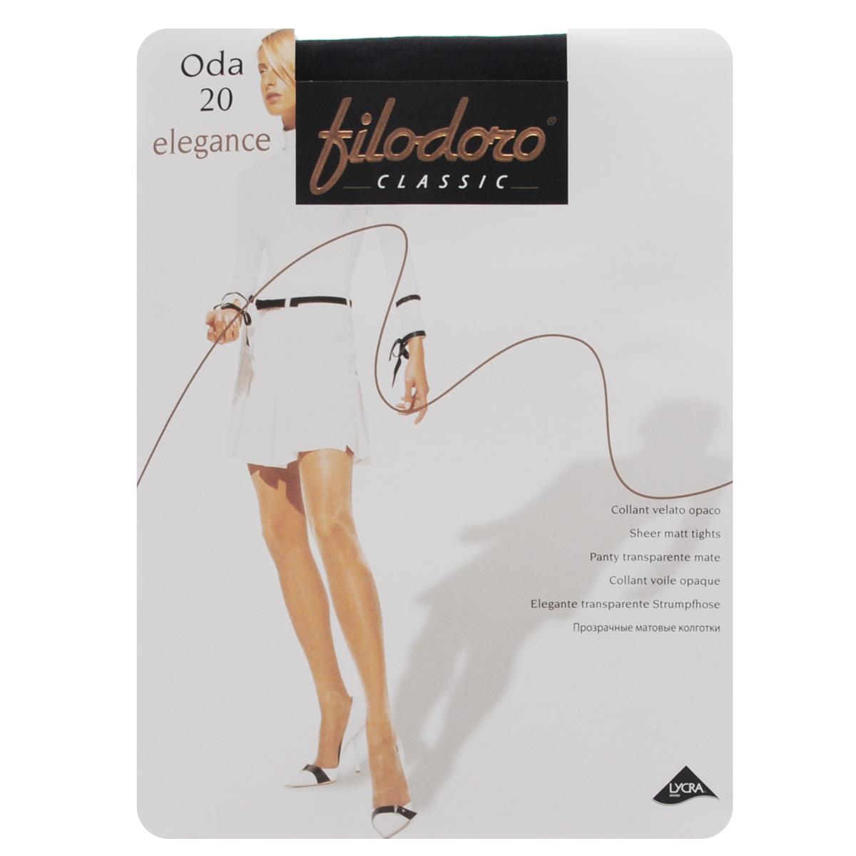 Колготки женские Filodoro Classic Oda 20 Elegance, цвет: Nero (черный). C113127FC. Размер 5 (Maxi-XL) колготки filodoro slim control top размер 2 плотность 40 den nero