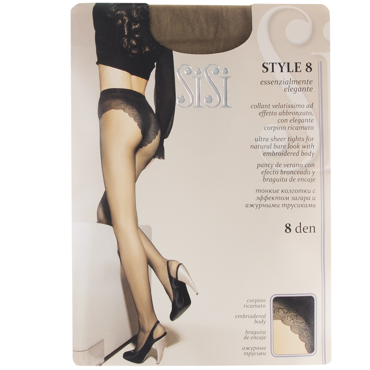 Колготки женские Sisi Style 8, цвет: Ambra (бледно-коричневый). 142. Размер 2 (S) колготки sisi style размер 2 плотность 15 den nero