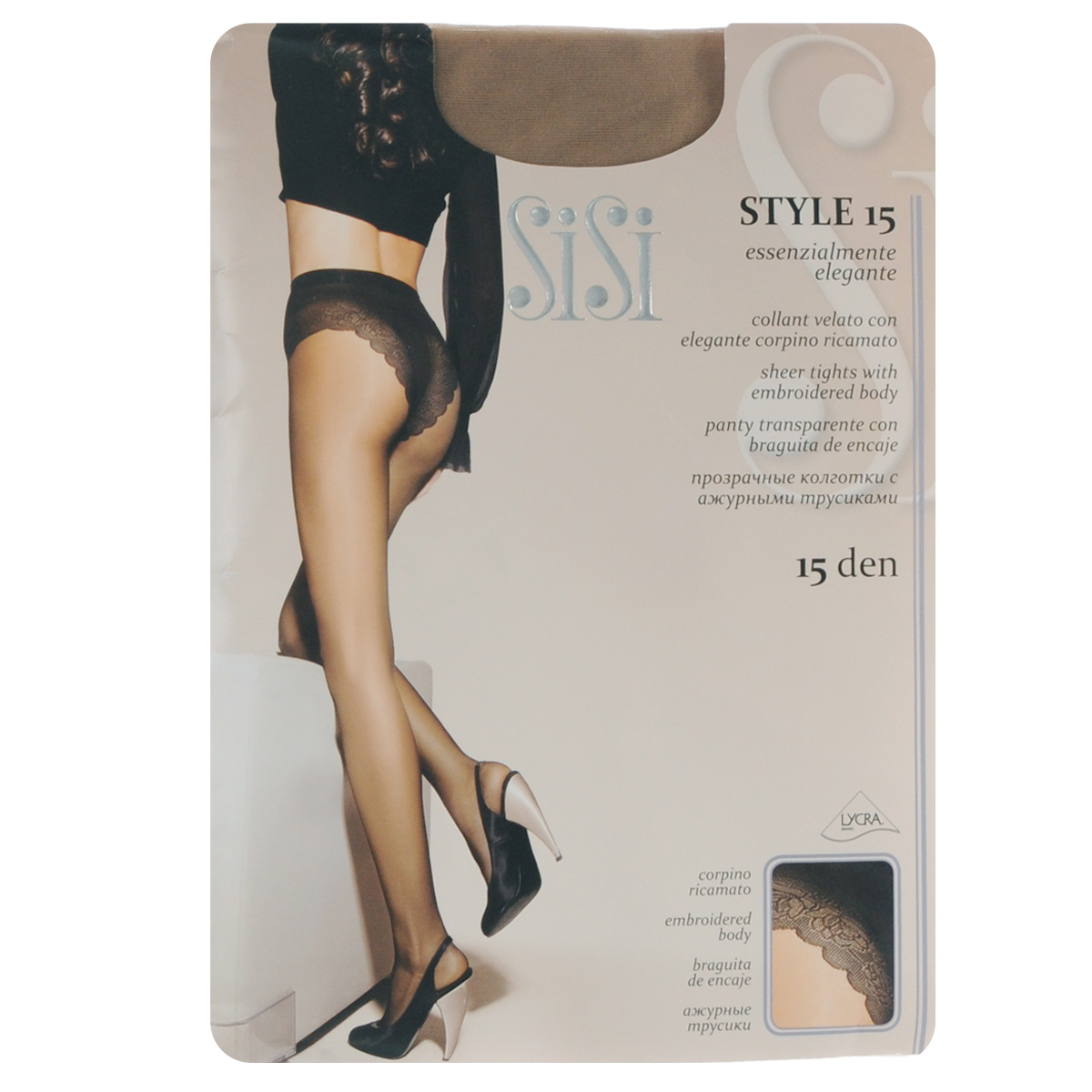 Колготки женские Sisi Style 15, цвет: Miele (бледно-коричневый). 45. Размер 2 (S) колготки sisi style размер 2 плотность 15 den nero