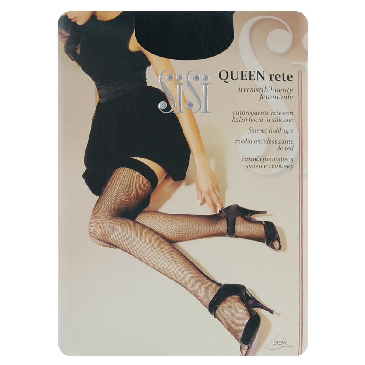 Чулки Sisi Queen Rete, цвет: Nero (черный). 88. Размер 3/4 (M/L)88SISIСоблазнительные чулки в сеточку Sisi Queen Rete с гладкой каймой. Фиксирующая резинка - на силиконовой основе.