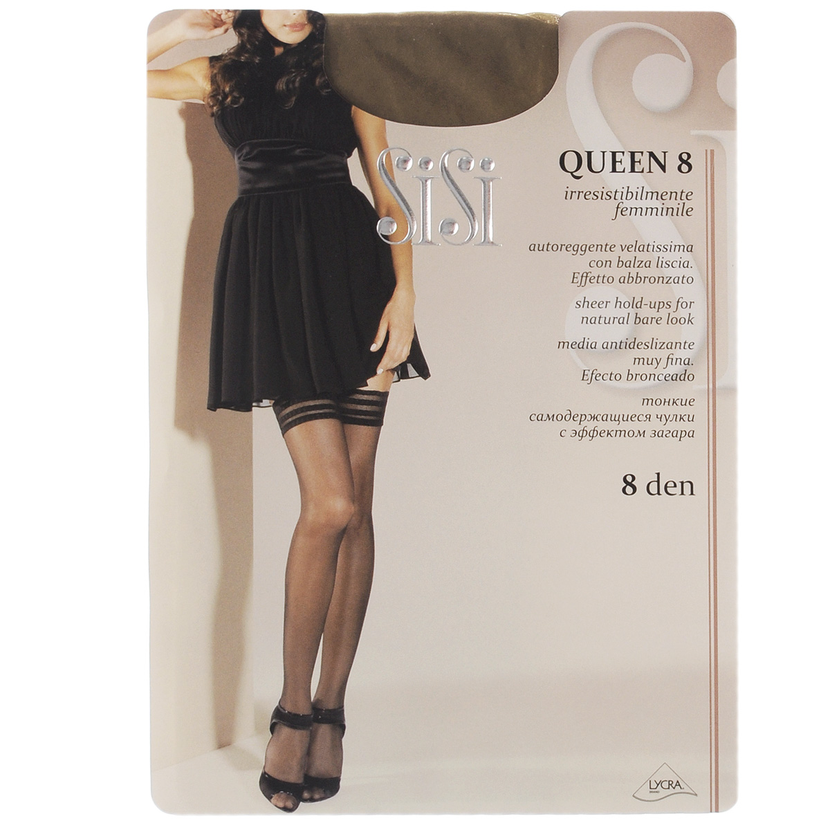 Чулки Sisi Queen 8, цвет: Ambra (бледно-коричневый). 99. Размер 2 (S) игровой супермаркет звуковой с тележкой 17 предметов