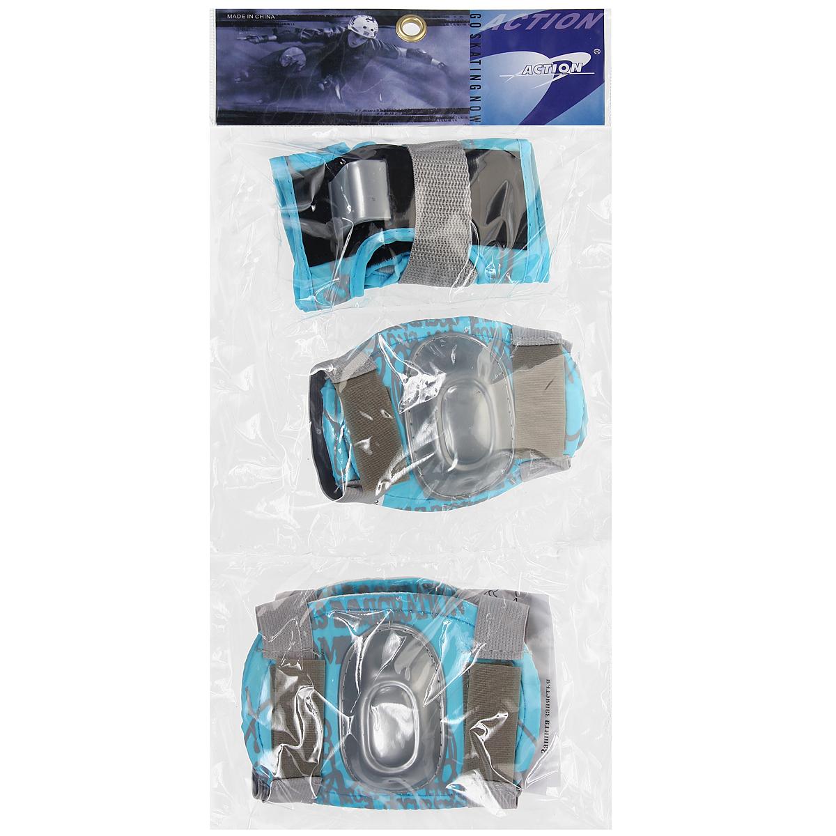 Комплект защиты Action, для катания на роликах, цвет:  голубой, серый.  Размер L Action