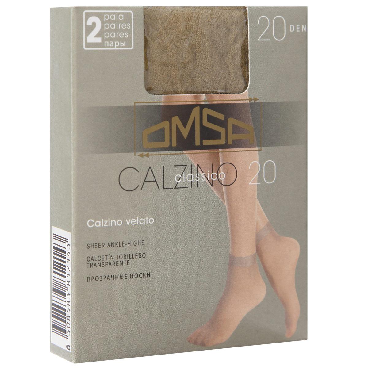 Носки женские Omsa Classico 20. Caramello (бледно-коричневый), 2 пары. Размер универсальный чулки omsa malizia размер 4 плотность 20 den caramello