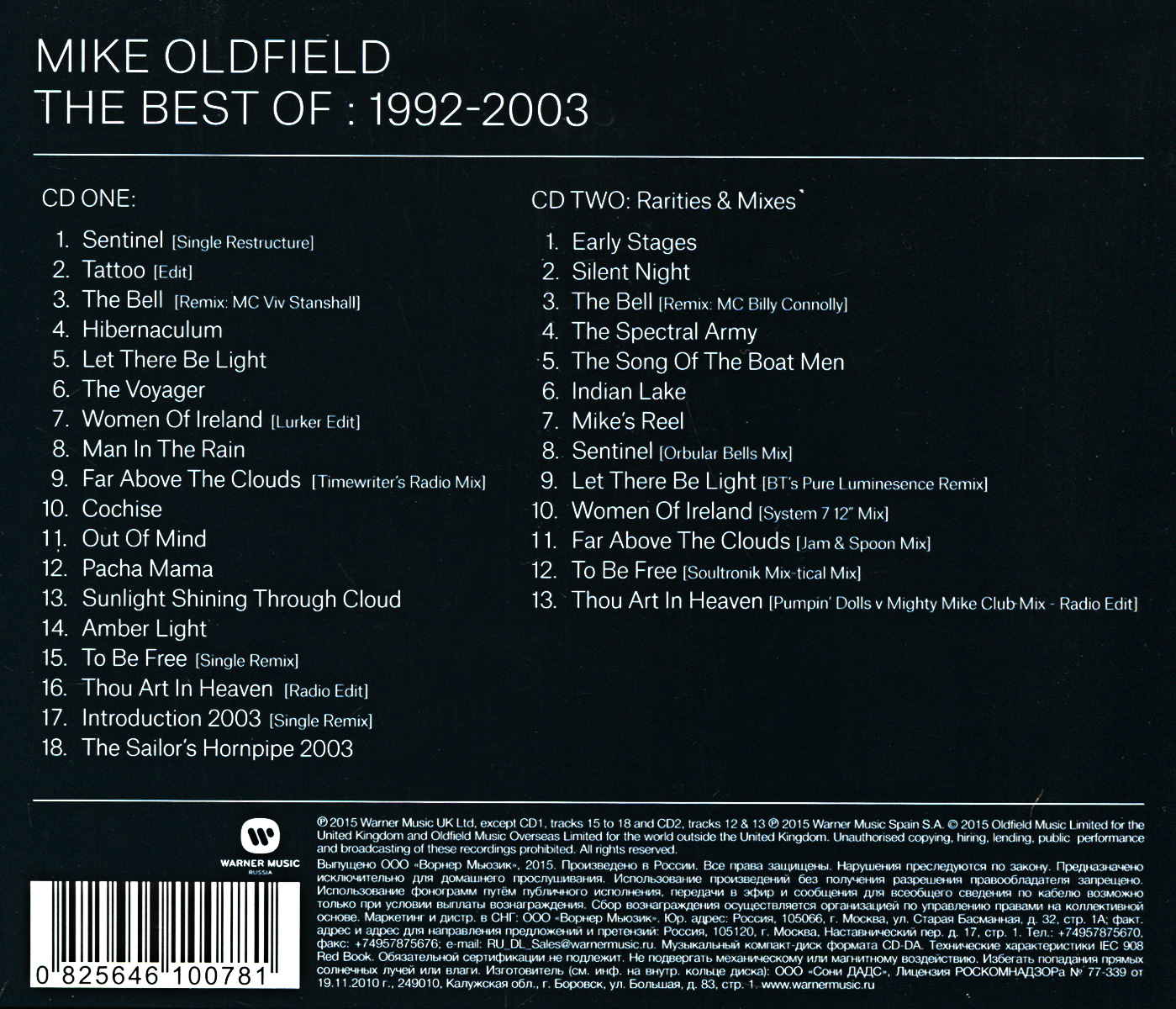 Mike Oldfield.  The Best Of:  1992-2003 (2 CD) Warner Music