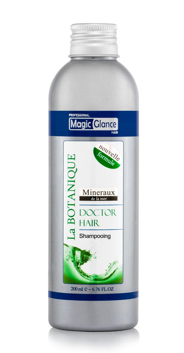 Magic Glance La Botanique Шампунь для восстановления волос, 200 мл magic glance magic glance argan oil масло арганы 100 мл