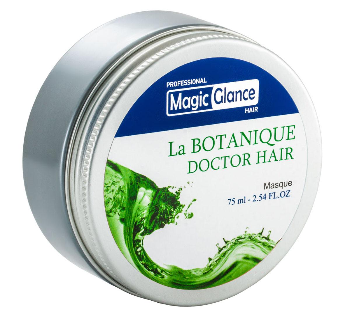 Magic Glance La Botanique Маска для восстановления волос, 75 мл83020273Маска Magic Glance La Botanique doctor hair - это французская революционная косметическая формула применяется для интенсивного лечения сильно поврежденных волос. С первого применения структура волос заметно улучшается. Видимый результат уже через 14 дней применения: здоровые, блестящие, шелковистые волосы