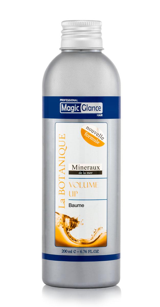 Magic Glance La Botanique Бальзам для объёма волос, 200 мл magic glance magic glance argan oil масло арганы 100 мл