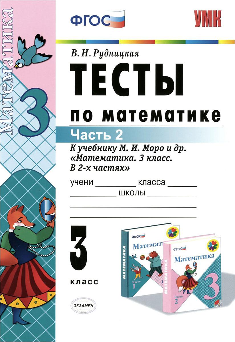 Гдз математика 11 класс.сборник задач: среднее полное общее образование.м.и.башмаков