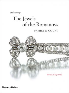 The Jewels of the Romanovs twilight of romanovs photographic odyssey across imperial russia
