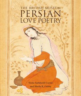 Фото Persian Love Poetry persian art