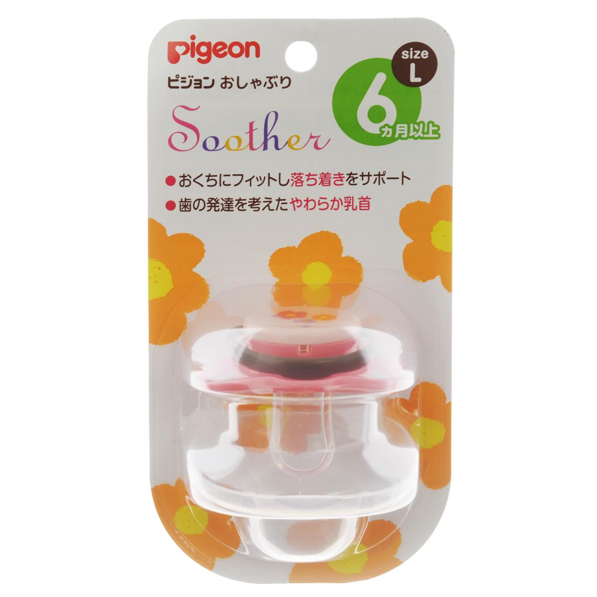 PIGEON Пустышка Цветочек 6+ мес (размер L) пустышка пома адаптированной формы из силикона с 4 мес