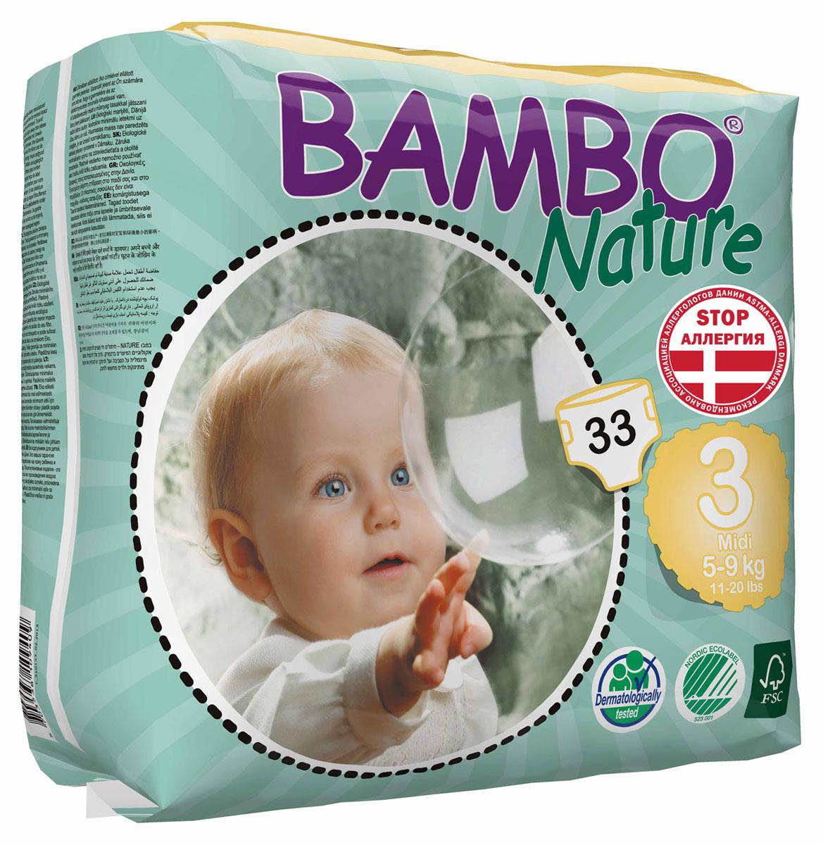 "Bambo Nature Подгузники детские одноразовые ""Midi"" 5-9 кг, 33 шт"