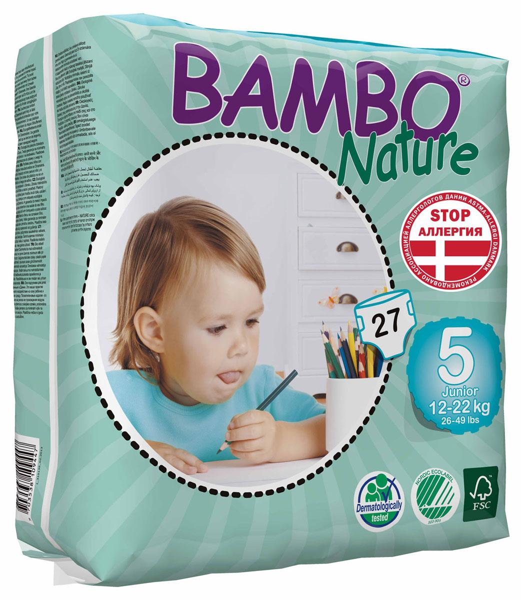 Bambo Nature Подгузники детские одноразовые Junior, 12-22 кг, 27 шт подгузники bambo nature junior 12 22кг 54шт 310145