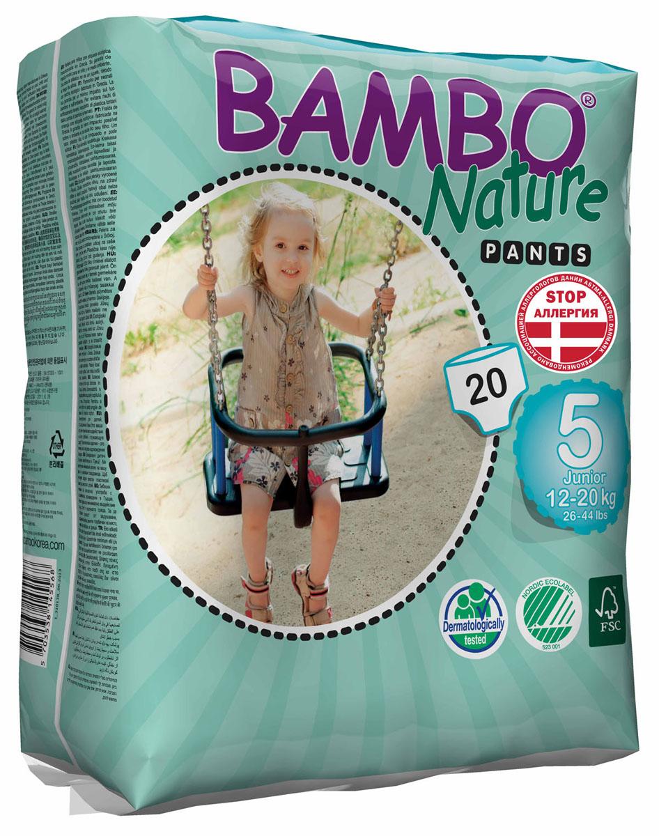 Bambo Nature Подгузники-трусики Junior 5, 12-20 кг, 20 шт подгузники детские touching nature подгузники размер м 40 штук