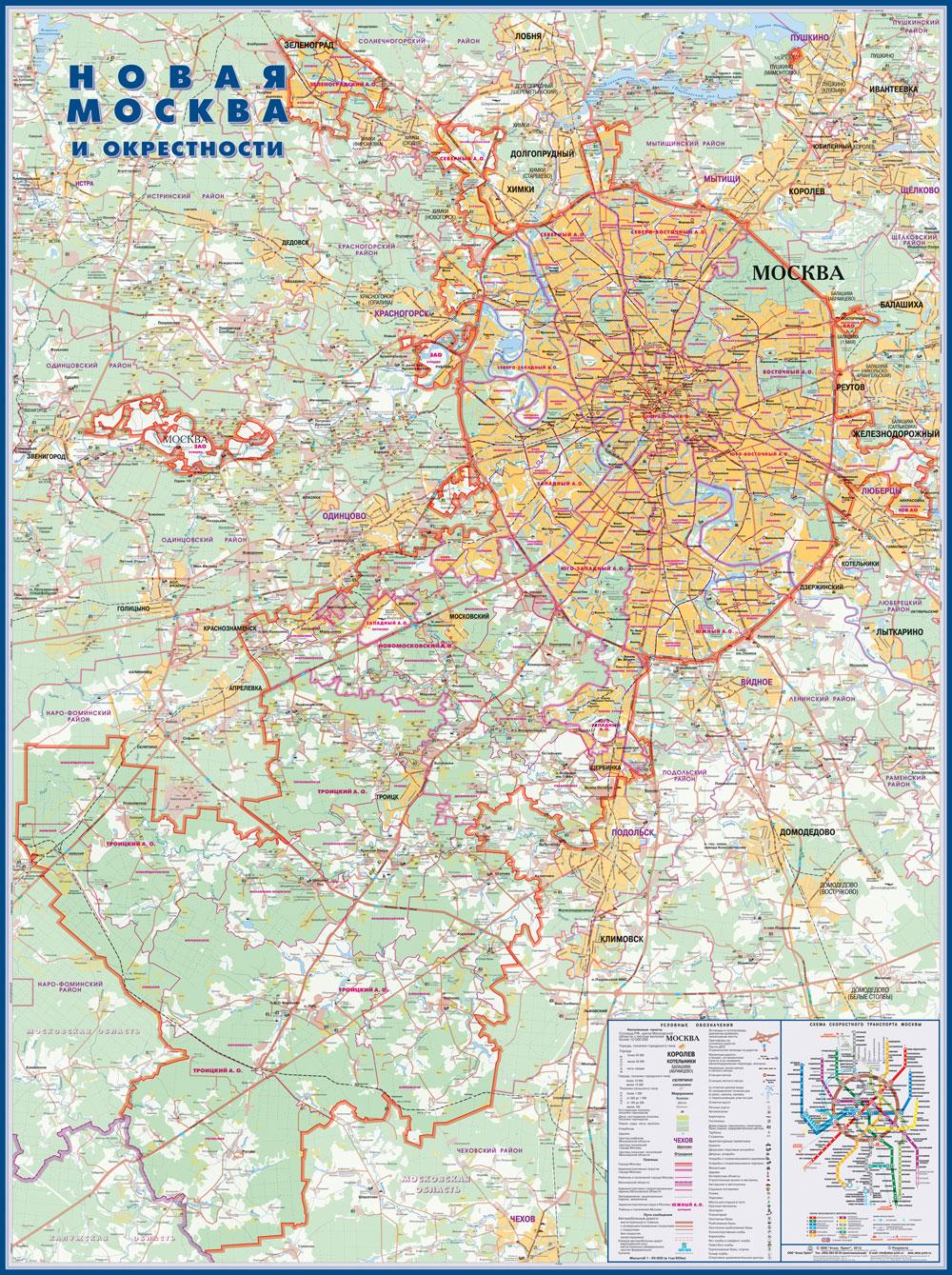 Карта новой Москвы и окрестностей