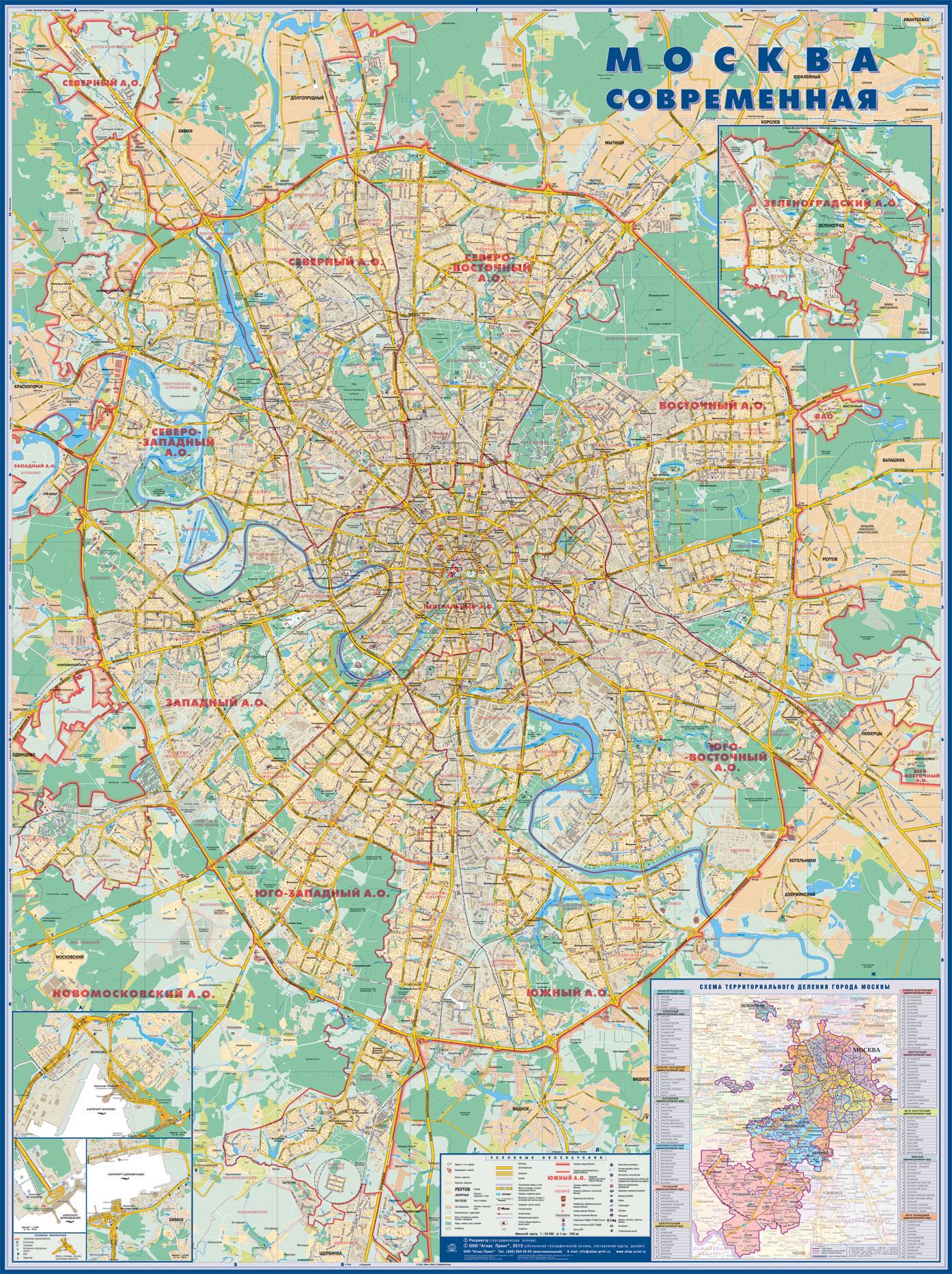 Карта современной Москвы купить щебень на севере москвы
