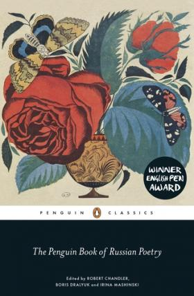 The Penguin Book of Russian Poetry chandler r the penguin book of russian poetry