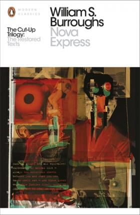 Nova Express express одежда