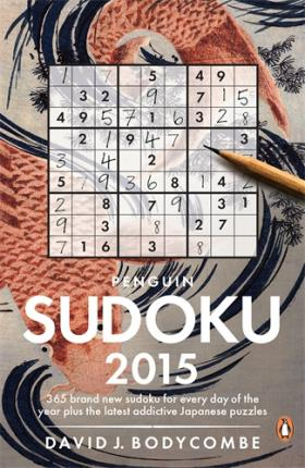 Penguin Sudoku 2015 пинетки митенки blue penguin puku