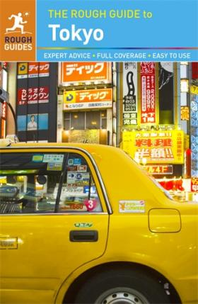 The Rough Guide to Tokyo the rough guide to sri lanka