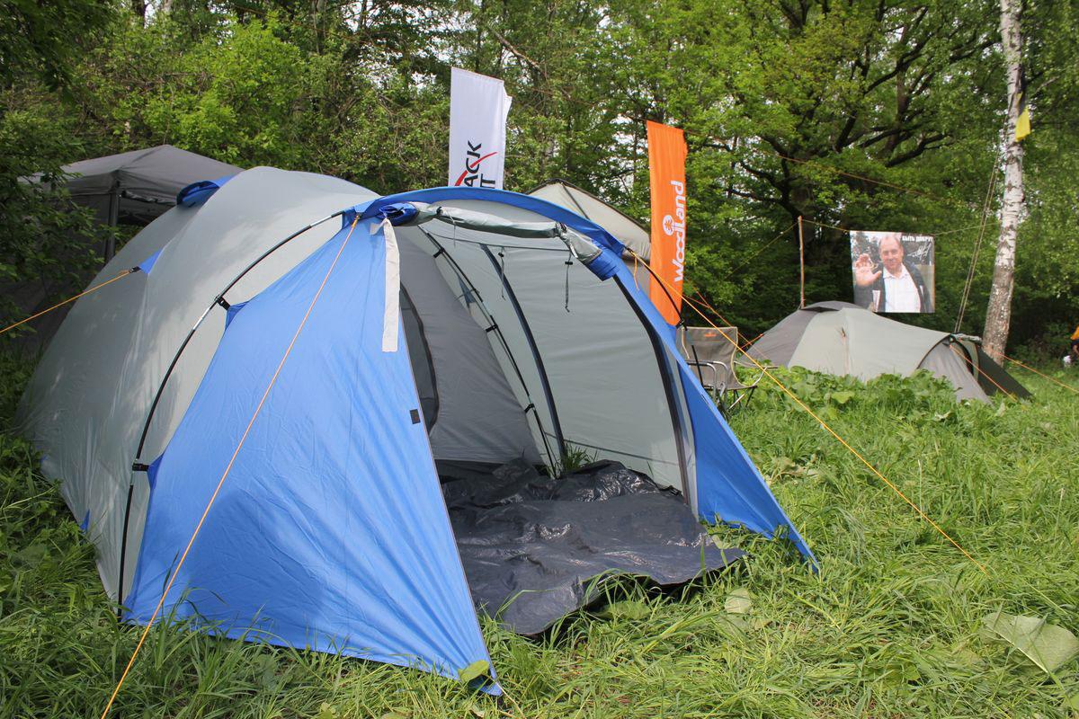 Палатка туристическая CAMPACK-TENT Breeze Explorer 4 (2013) (серый/голубой) арт.0037636 camp voyager 4 campack tent