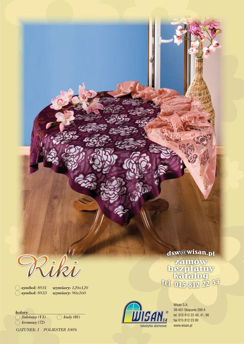 """Фото Скатерть Wisan """"Riki"""", квадратная, цвет: бордовый, 120  x 120 см"""
