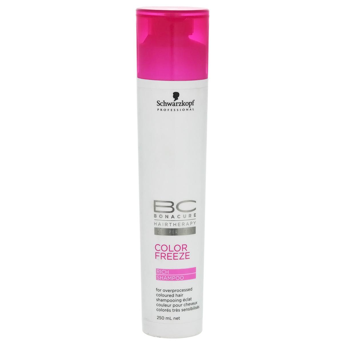 Bonacure Шампунь для волос Сияние Цвета Color Freeze Rich Shampoo 250 мл2065775Обогащенный шампунь, деликатно и эффективно очищает окрашенные волосы и кожу головы. Укрепляет структуру волос и удерживает оптимальный уровень pH 4.5, запечатывает окрашенные волосы и сводит к нулю потерю цвета. Для окрашенных волос. Для достижения максимального результата рекомендуется использовать в комплексе с продуктами ухода линии BC Color Freeze.