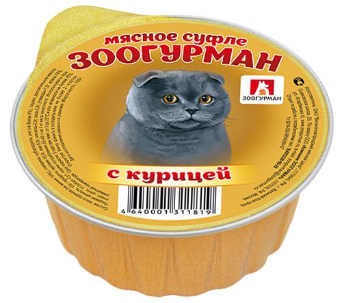 Консервы для кошек Зоогурман Мясное суфле, с курицей, 100 г консервы для кошек мясное суфле зоогурман с телятиной ламистер 100 г