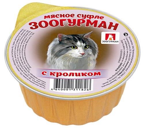 Консервы для кошек Зоогурман Мясное суфле, с кроликом, 100 г консервы для собак зоогурман мясное суфле с курицей 100 г