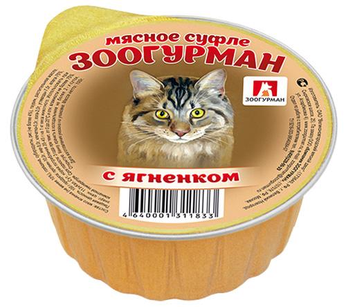 Консервы для кошек Зоогурман Мясное суфле, с ягненком, 100 г консервы для кошек мясное суфле зоогурман с телятиной ламистер 100 г