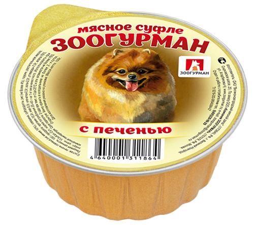Консервы для собак Зоогурман Мясное суфле, с печенью, 100 г консервы для собак зоогурман спецмяс с филе цыпленка 150 г