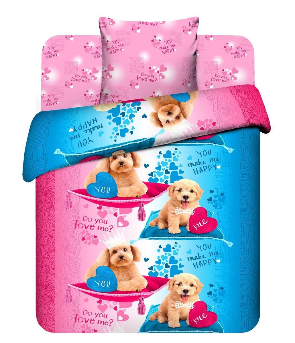 Детское постельное белье Василек Пушистые друзья (1,5 спальный КПБ, хлопок, наволочка 70х70). 4403/24403/2Детское постельное белье Василек Пушистые друзья прекрасно подойдет для вашего малыша. Текстиль произведен из 100% хлопка. При нанесении рисунка используются безопасные натуральные красители, не вызывающие аллергии. Гладкая структура делает ткань приятной на ощупь, она прочная и хорошо сохраняет форму, мало мнется и устойчива к частым стиркам. Комплект состоит из наволочки, простыни и пододеяльника. Яркий рисунок непременно понравится вашему ребенку.
