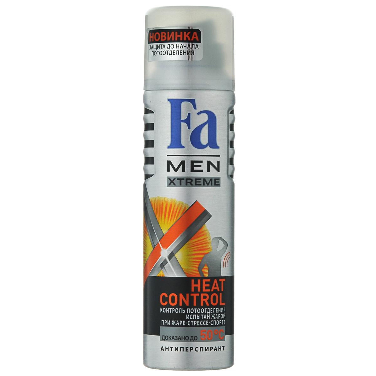 Fa MEN Дезодорант-антиперспирант аэрозоль Xtreme Heat Control, 150 мл120836596FA MEN Xtreme Heat Control. При повышении температуры усовершенствованная формула усиливает уровень защиты для экстремального контроля над потом в любой ситуации.Инновационная технология Sweat Detect борется с потом еще до его появления. Клинические испытания доказали эффективную защиту против пота и запаха, даже в экстремально жарких условиях. Протестирован при tдо 50°C.Также почувствуйте притягательную свежесть, принимая душ с гелем для душа Fa Men Xtreme.