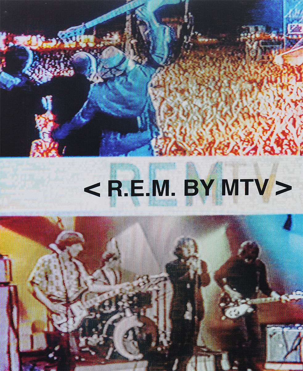 R.E.M.: By MTV (Blu-ray) arcade ndoricimpa inflation output growth and their uncertainties in south africa empirical evidence from an asymmetric multivariate garch m model