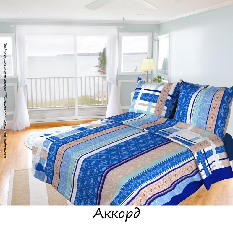 Постельное белье Олеся Аккорд, евро, наволочки 70х70, цвет: синий. 20501156222050115622