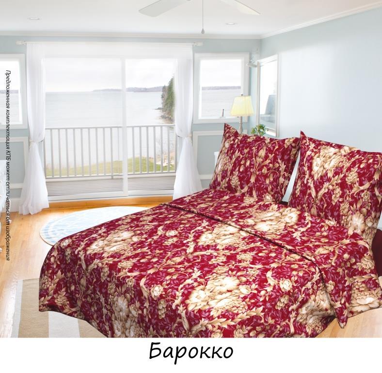 Комплект белья Олеся Барокко, евро, наволочки 70х70, цвет: бордовый. 20501156252050115625Комплект постельного белья Олеся Барокко выполнен из бязи (100% натурального хлопка). Комплект состоит из пододеяльника, простыни и двух наволочек. Постельное белье оформлено ярким красочным рисунком.Гладкая структура делает ткань приятной на ощупь, мягкой и нежной, при этом она прочная и хорошо сохраняет форму. Ткань легко гладится. Благодаря такому комплекту постельного белья вы сможете создать атмосферу роскоши и романтики в вашей спальне.В комплект входят: Пододеяльник - 1 шт. Размер: 200 см х 220 см. Простыня - 1 шт. Размер: 220 см х 240, см. Наволочка - 2 шт. Размер: 70 см х 70 см. УВАЖАЕМЫЕ КЛИЕНТЫ!Обращаем ваше внимание, что предложенная комплектация комплекта постельного белья может отличаться от изображения.