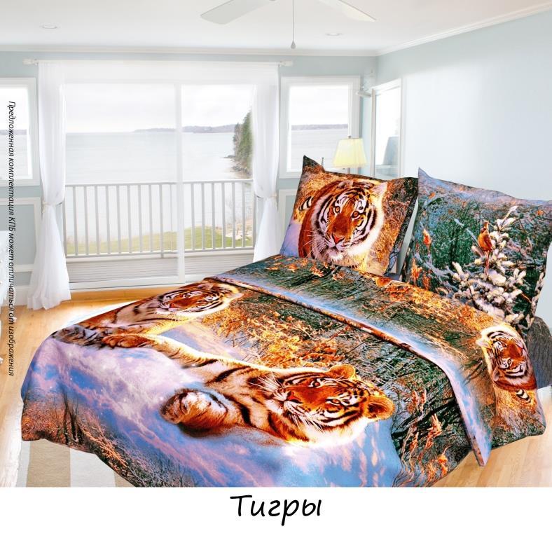 """Комплект постельного белья Олеся """"Тигры"""" выполнен из бязи (100% натурального хлопка). Комплект состоит из пододеяльника, простыни и двух наволочек. Постельное белье оформлено ярким красочным рисунком.Гладкая структура делает ткань приятной на ощупь, мягкой и нежной, при этом она прочная и хорошо сохраняет форму. Ткань легко гладится. Благодаря такому комплекту постельного белья вы сможете создать атмосферу   роскоши и романтики в вашей спальне.В комплект входят: Пододеяльник - 1 шт. Размер: 200 см х 220 см. Простыня - 1 шт. Размер: 220 см х 240, см. Наволочка - 2 шт. Размер: 70 см х 70 см. УВАЖАЕМЫЕ КЛИЕНТЫ!Обращаем ваше внимание, что предложенная комплектация комплекта постельного белья может отличаться от изображения.    Советы по выбору постельного белья от блогера Ирины Соковых. Статья OZON Гид"""