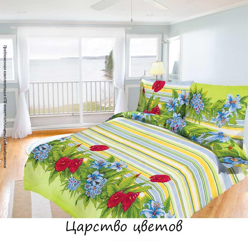 Постельное белье Олеся Царство цветов, евро, наволочки 70х70, цвет: зеленый. 20501159252050115925