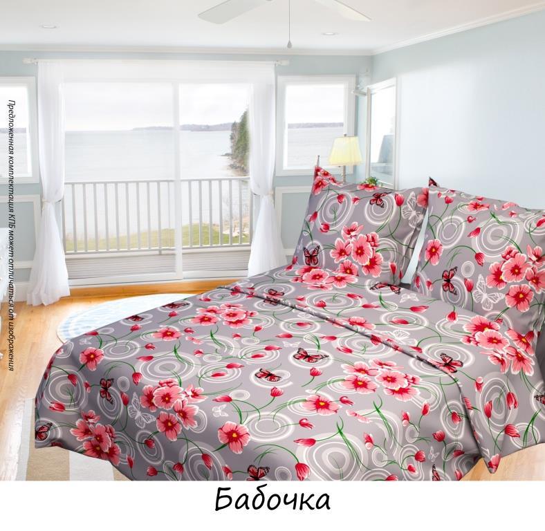 Постельное белье Олеся Бабочка, семейное, наволочки 70х70, цвет: на сером фоне. 20501156342050115634
