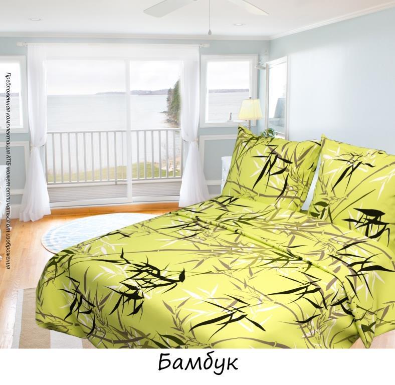 Постельное белье Олеся Бамбук, семейное, наволочки 70х70, цвет: зеленый. 20501156352050115635