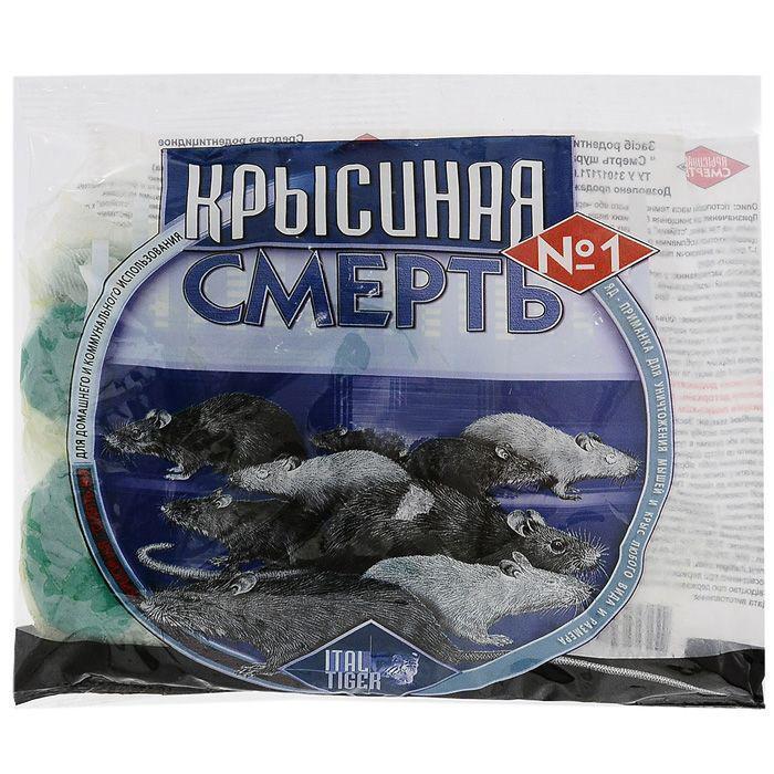 Родентицидное средство для уничтожения мышей и крыс Итал Тайгер Крысиная смерть №1, 100 г онидзука тайгер